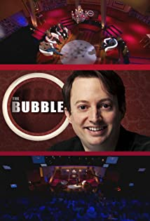 The Bubble